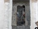 biserica stavropoleus fereastra 130x98 Bucurestiul vechi   o istorie vie